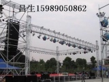 广州三元里棠下租赁表演舞台桁架背景舞台灯光音响