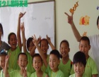 环球少儿教育 环球少儿教育加盟招商