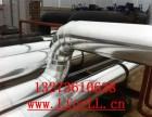 枣庄管道岩棉保温设备白铁皮防腐保温工程施工队