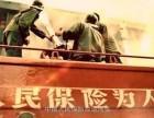 中国人民保险(PICC)保障型重疾险