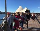 玩转澳洲悉尼全攻略 给单身女人一场青春盛宴