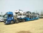 新疆轿车托运至深圳多少钱,新疆专业的轿车托运