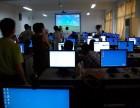 银川计算机培训 银川办公自动化培训 助您无纸化办公