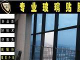 玻璃贴膜玻璃隔热膜防晒膜防爆膜防隐私膜家具贴膜上门
