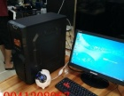 家用办公最佳选择 四核台式电脑 19寸显示器