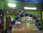 天津进口母婴店连锁加盟有那些品牌 海外秀进口母婴加盟连锁