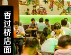 重庆米线加盟品牌推荐