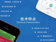 如何才能依靠郑州app开发制作的软件赚钱呢?