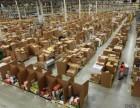 宁波寄到美国亚马逊仓库的国际物流电话