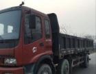 本公司常年收售各种二手轿车,面包车,货车,自卸车