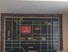 地铁1号线出口,住宅底商,70年产权