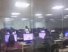 请问现在在东莞学一套办公软件课程是多少钱呢