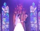 祝贺千年美丽婚典蕲春店开业婚礼发布会圆满成功