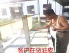 油皮机器生产视频 全自动豆腐机 不锈钢腐竹油皮机