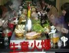 十元自助小火锅 串串香 乡镇城市的好项目