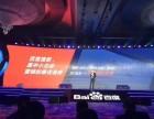 新疆网络宣传 百度推广 网站建设