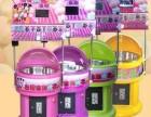 投币自助棉花糖游戏机 儿童乐园亲子乐园 自动贩卖IDY棉花糖