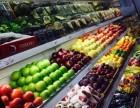 加盟长沙果缤纷水果超市要多少钱