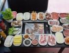 京彤轩韩式烤肉自助加盟费/加盟店服务够专业
