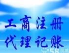 江舒勤会计在庐阳区杏林花园注册公司会计培训学历提升