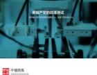 华为 荣耀 畅玩4C 2GB+16GB内存版 白色 移动联通4G