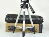 相机/投影仪脚架  FT810三脚架 相机支架 钓鱼灯三角架 批