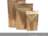 14*20+4cm金色直立纯铝袋 拉链包装袋 面膜袋 软膜粉包装