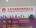 旋音之声DSP大功率对管高保真功放招商