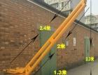 8成新室内装修小吊机220v升降机室外吊运机。