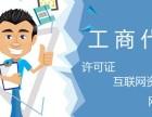 重庆微信小程序商城开发多少钱