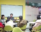 石家庄新动态国际英语雅思课程