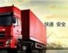 博罗石湾到香港专线物流公司