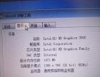 i3二代4G内存320G存储笔记本电脑转让!
