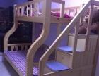 出售依丽兰品牌家具双层床