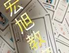 017成教网教自考报名中,出证快,不影响工作,国家承认学历
