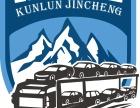 新疆各地州托运小汽车,运输私家车,快捷安全,欢迎来电咨询