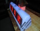 合肥驾校教练车led顶灯屏-车载滚动字幕led考试屏