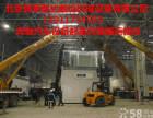 昌平区起重吊装人工搬运机器设备公司