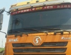工程自卸车陕汽重卡现在在荆州工地做事