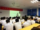 北大青鸟长沙大计学校举行JSON技术学生讲座