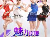 儿童拉丁舞蹈裙服装女幼儿比赛亮片表演出服新款少儿流苏连衣纱裙