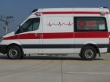 济南医疗救护车转运病人 按公里收费
