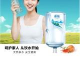 蕪湖團購藍藍水廠水票桶裝水 團購藍藍水卡水卷