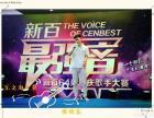 南京成人零基础学唱歌到乐之海