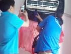 济南市年轻人想开店,选什么项目好,首选家电清洗格科