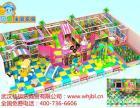 湛江儿童乐园,儿童乐园加盟,儿童乐园厂家,0加盟费