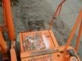 斗山 DH300LC-7 挖掘机         (斗山300转