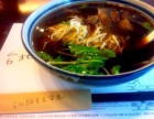 台湾牛肉面加盟-厦门台湾牛肉面加盟