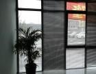 嘉定外冈镇办公室遮阳窗帘铝百叶定做 工业园定做电动窗帘