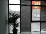 青浦区定做办公楼窗帘卷帘铝百叶窗帘定做阳光房遮阳蜂巢窗帘
